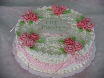 bolo com flores chantilly 3