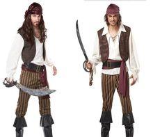 fantasia de pirata masculina de calça e colete