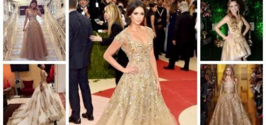 Montagem com exremplos de modelos de vestido de debutante dourado.