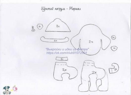 Molde de Lembrancinhas Patrulha Canina para Imprimir e Fazer em Feltro