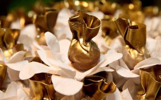 doce dourado